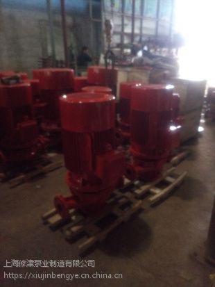 厂家直销ISG100-350离心泵选型 立式消防泵 不锈钢叶轮