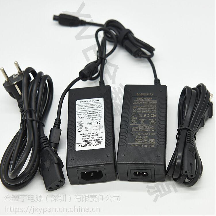 XVE 锂电池54.6V1A电动车专用充电器免费拿样 电动滑板车充电器定制