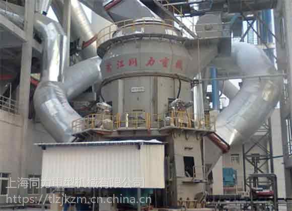 磨煤机和煤磨机立磨产品介绍及价格展示