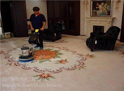 苏州写字楼地毯清洗厂家_苏州地毯清洗保洁公司_苏州地毯清洗污渍处理_良致供