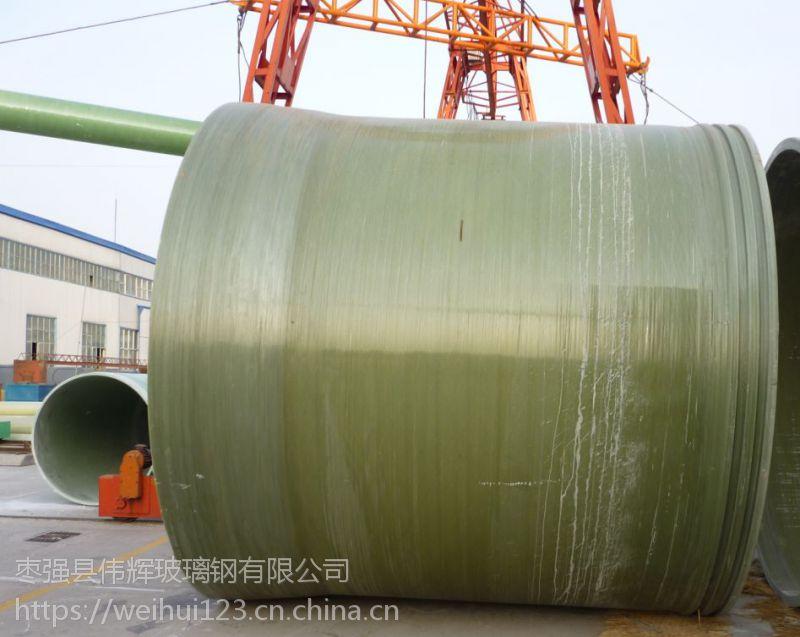 玻璃钢管道 通风管道 污水玻璃钢电缆管道