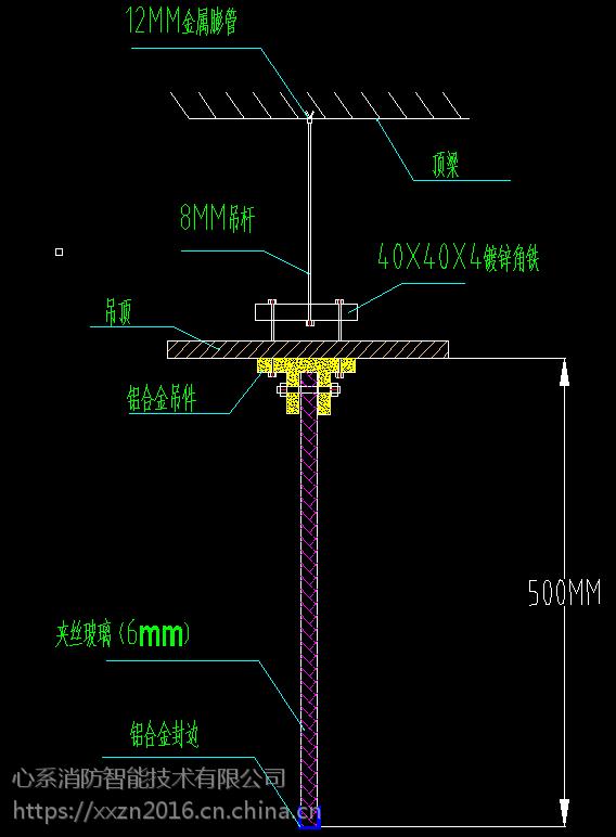 德保 靖西 那坡 凌云 乐业 田林 隆林 西林挡烟垂壁(电动型)18577177119 广西及时雨