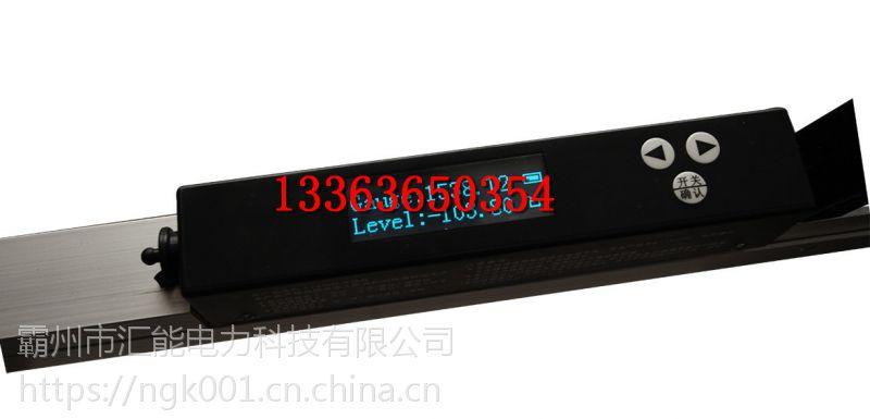 数显轨距尺铁路检测尺1520俄式轨距尺万能 轨道检定器轨缝尺厂家 汇能