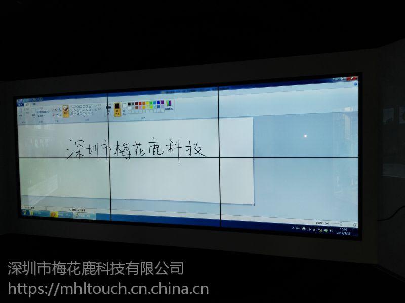 M-TOUCH 红外触摸屏 10点触摸 165寸 免驱动 户外使用 书写流畅