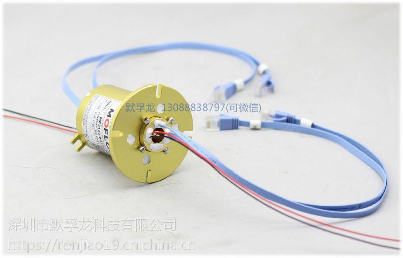 专业生产盘式滑环 孔式滑环 多路集电环 PCB盘式滑环 可非标定制