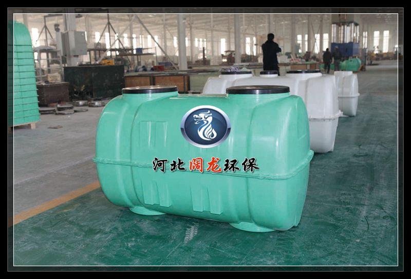 【农村化粪池设计】阔龙环保厂家专注农村化粪池的设计安装