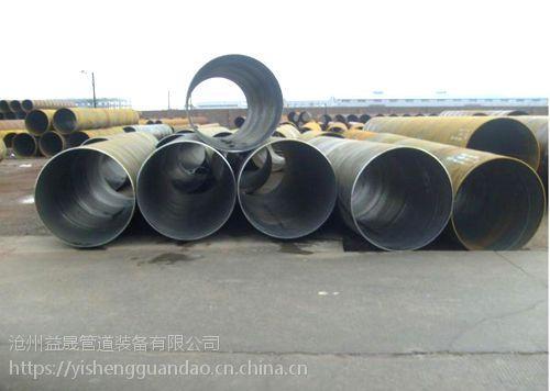 国标天然气螺旋钢管 石油天然气输送钢管