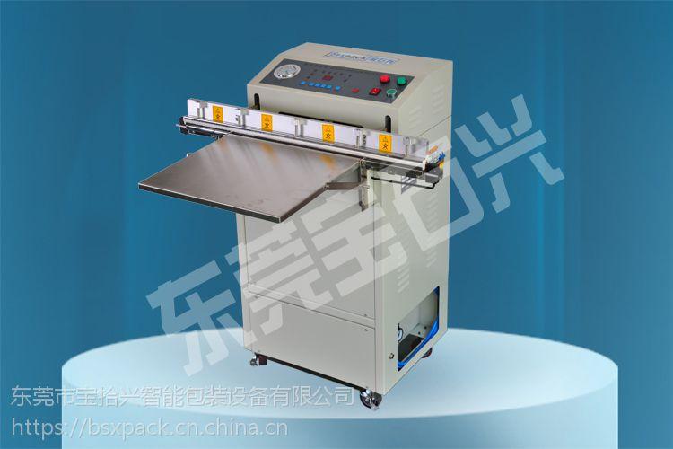 适用于海鲜 水果 茶叶 豆制品外抽真空包装机