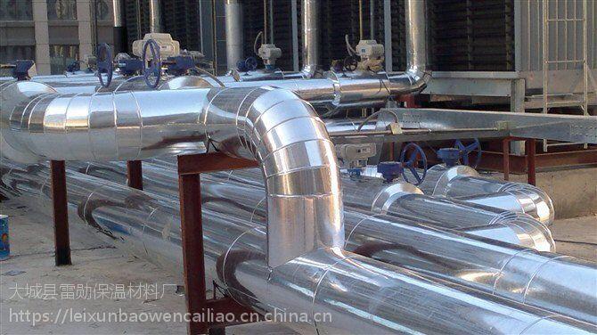 供应山西给水管道外保温施工 铝皮保温施工厂家价格优惠