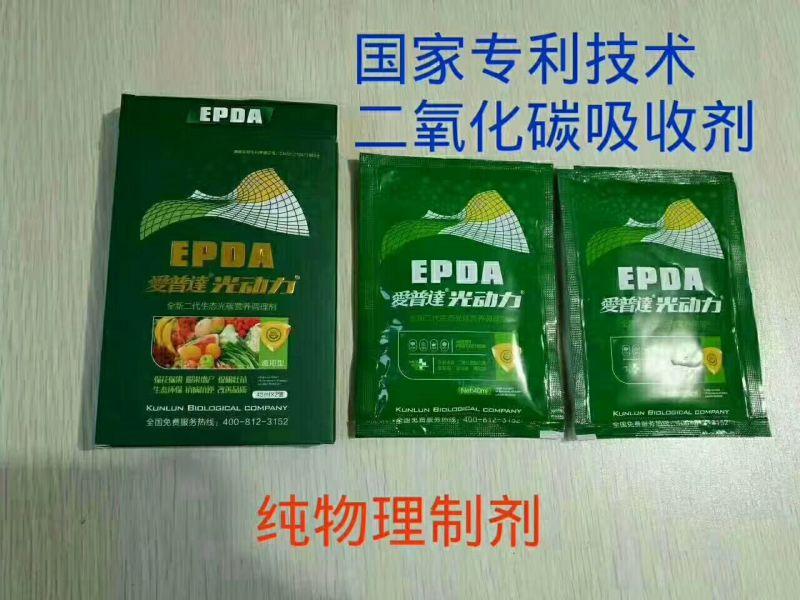 光动力水稻育苗客户反馈
