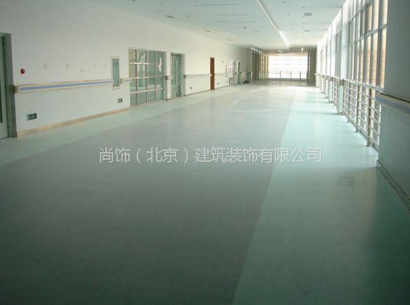 供应厂房防滑耐压抗酸碱pvc塑胶地板