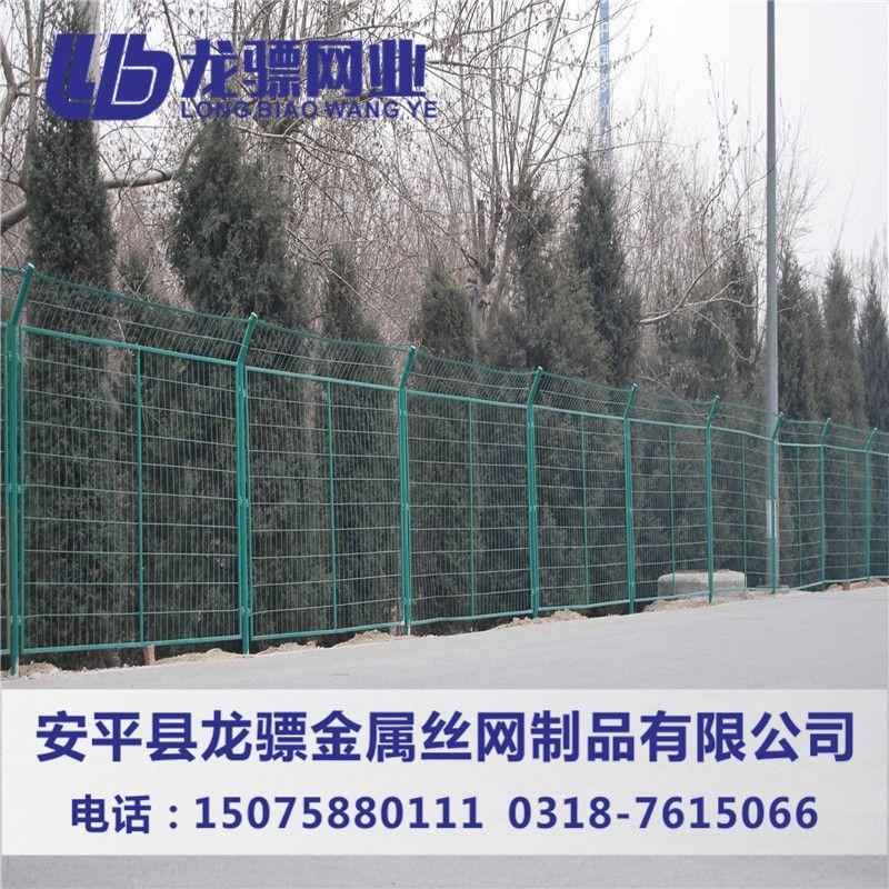 边框护栏网 铁艺护栏网 养鸡铁丝网