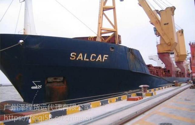 有在海运物流公司做理货的嘛?