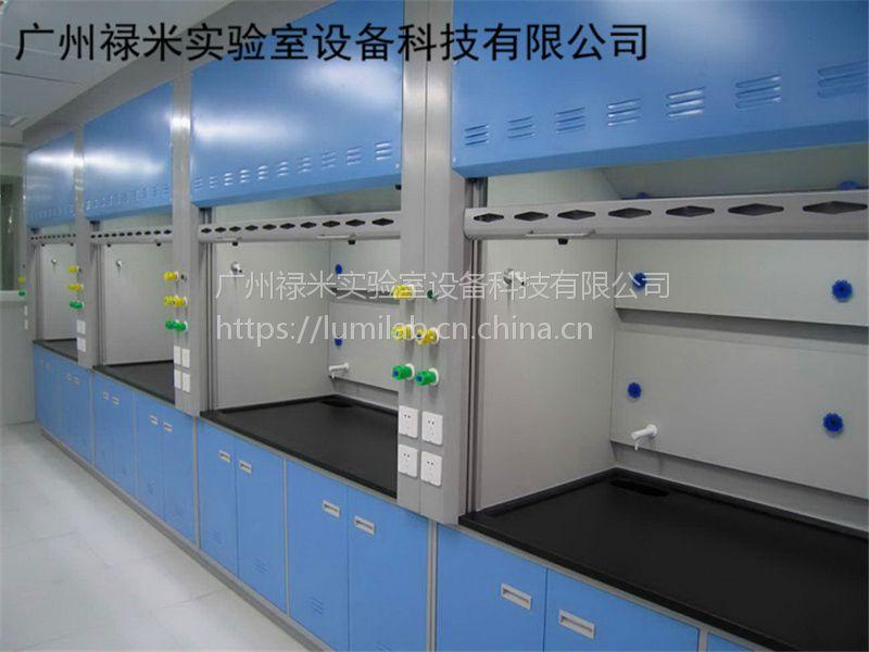 实验室通风柜批发价格,耐化学酸碱通风橱