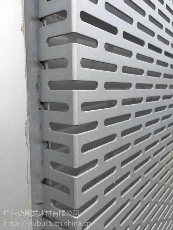 别克4S店展厅外墙冲孔长城铝板【工程按例展示】