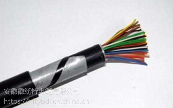 KX-GA-VV型徽缆特热电偶用补偿导线耐高温聚录乙烯绝缘西安电缆