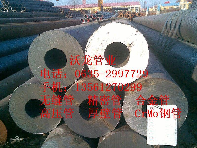 http://himg.china.cn/0/4_955_237238_800_600.jpg
