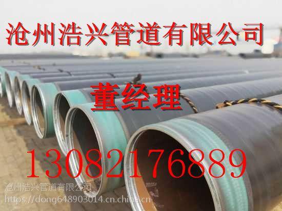 饮水管道3pe防腐钢管专业厂家