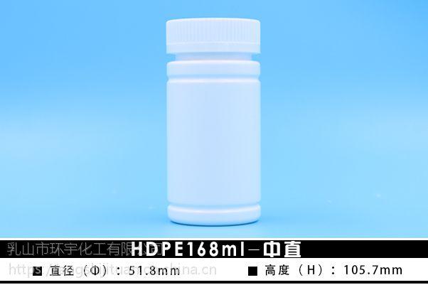 药用塑料瓶(PE .PET)
