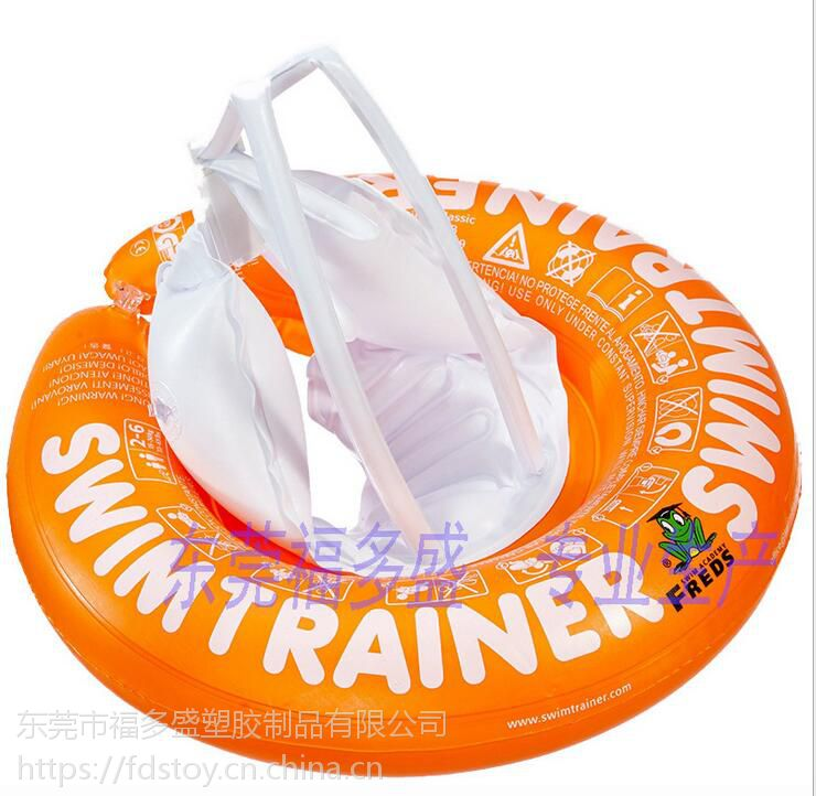 德国品牌 厂家直销环保PVC充气婴幼儿游泳圈 儿童背带腰圈 婴儿腰圈 字母印刷