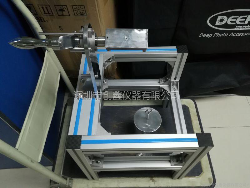 深圳创鑫绝缘带耐磨试验装置