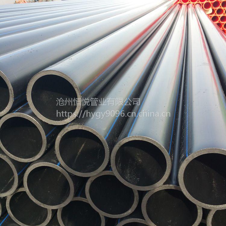 225pe给水管生产价格,国标原料产,百年寿命