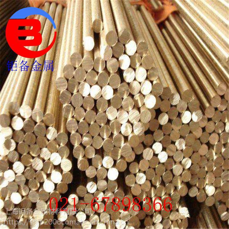 上海QSi3-1硅青铜棒 环保无毒QSi3-1硅青铜是什么材料管