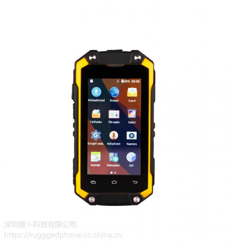2.45寸迷你智能三防手机 联通3G双卡双待 GPS导航 OTG传输