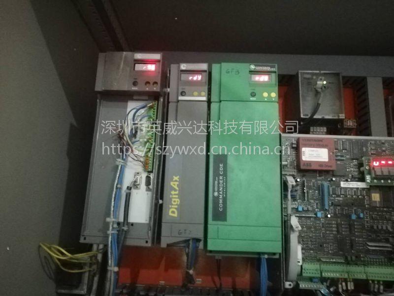 艾默生CT直流调试器维修,修理,深圳维修厂家