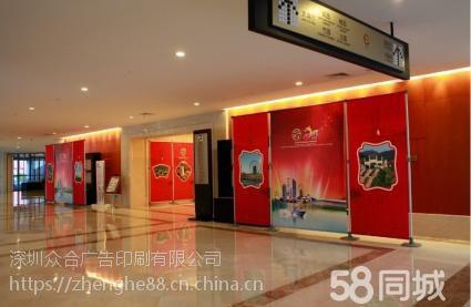 深圳福田罗湖南山广告活动策划及制作,舞台灯光音响桁架搭建会场布置