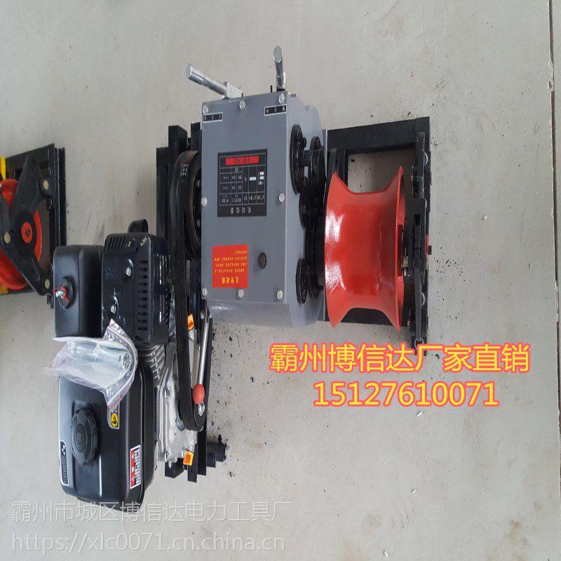 电缆牵引绞磨机 5吨汽油机动绞磨 本田机动绞磨机柴油 博信达
