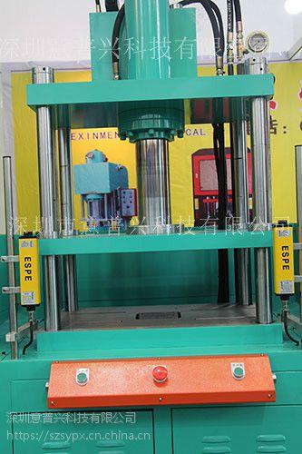 自动化设备8个点20间距 140mm保护高度 意普安全光栅光幕 红外线光电保护器厂家直销