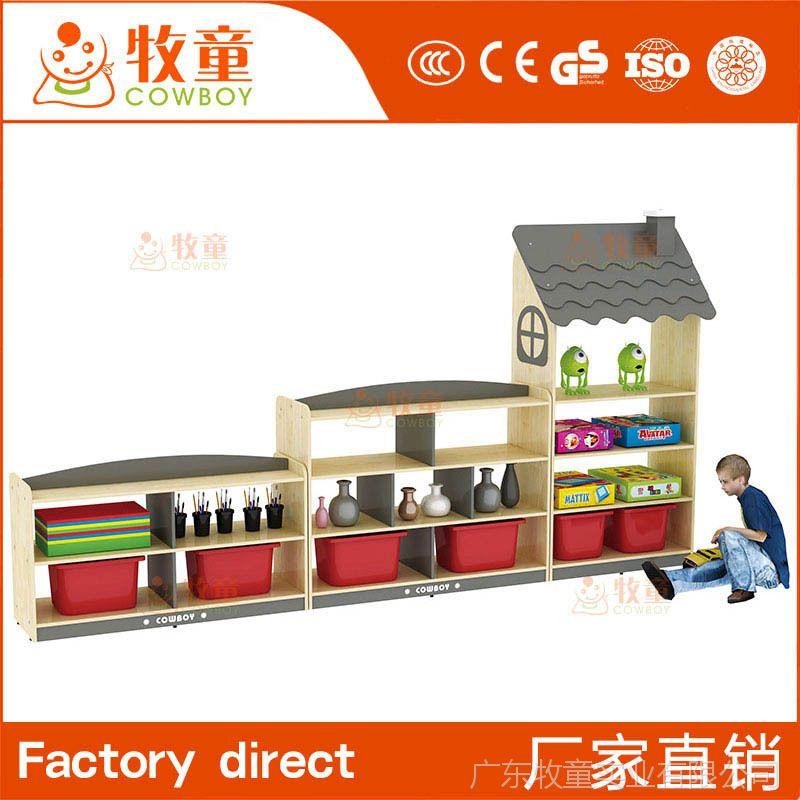 供应幼儿园造型组合柜 幼儿园实木组合柜区角柜定制