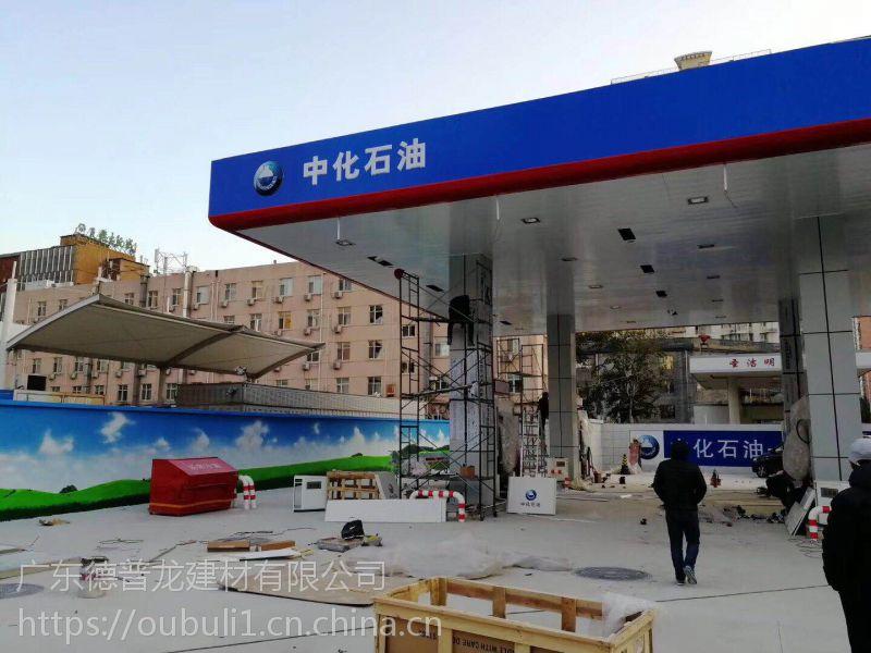 广东德普龙防静电镀锌钢板天花加工性能高厂家销售