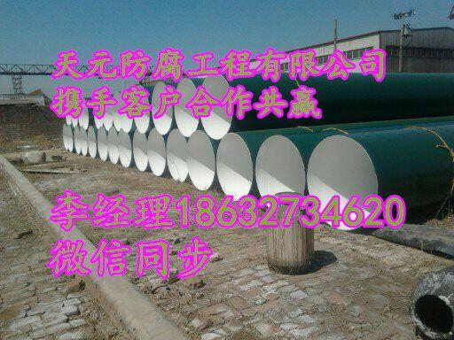 http://himg.china.cn/0/4_956_235608_512_384.jpg