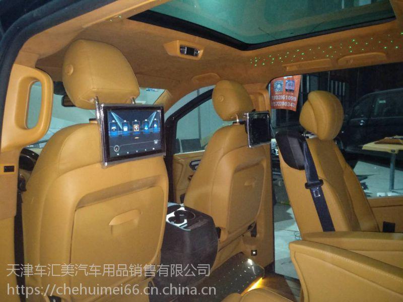 车汇美奔驰V250内饰改装航空座椅