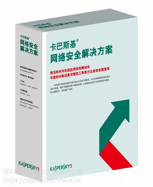 正版供应卡巴斯基木马防病毒软件 2018***新安全软件