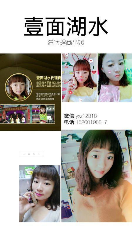 http://himg.china.cn/0/4_956_237730_450_800.jpg