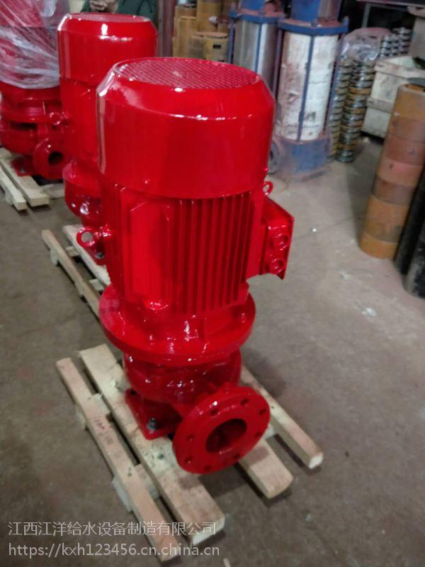 多级消防泵选型计算XBD15-60-HY成套设备XBD15-70-HY