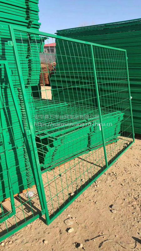 【厂家供全国】监狱护栏网/桃形柱/隔离栏/防护网