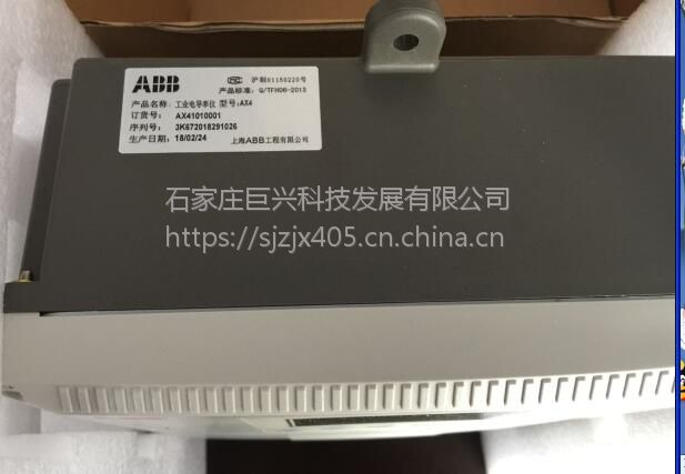 ABB/VD4M-1206-25 P-210/去完成心中的理想