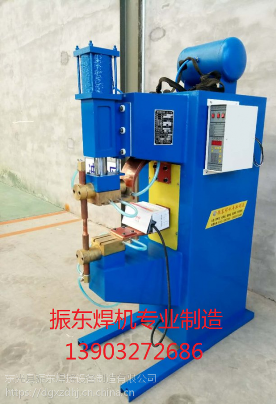 东光气动点焊机@东光气动点焊机厂家@ 东光气动点焊机生产厂家