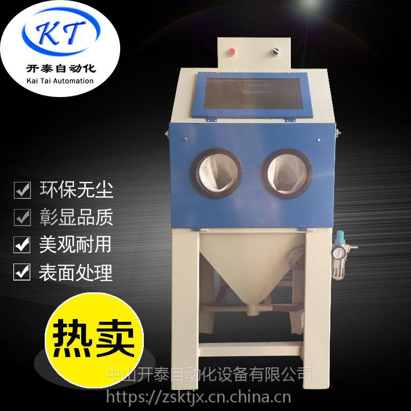 广州喷砂机 开泰6050手动喷砂机 专业喷砂除锈设备