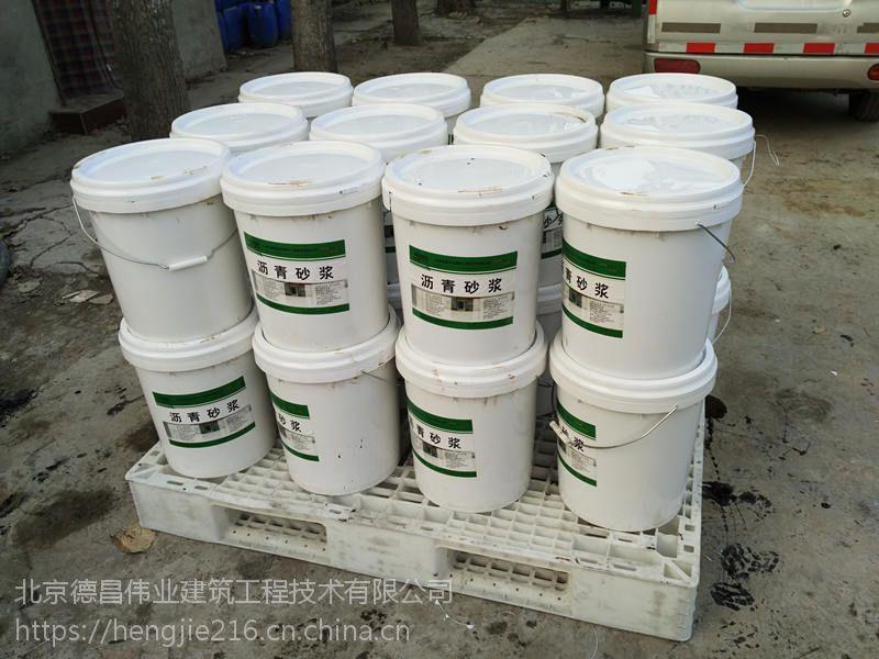 厂家直销 沥青砂浆 沥青胶泥