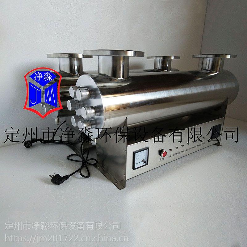 农村饮用水紫外线消毒器