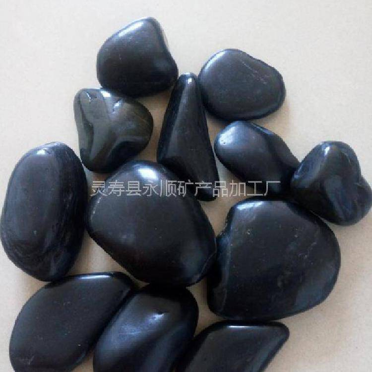 公园铺路专用黑色抛光鹅卵石批发 石家庄永顺鹅卵石厂家