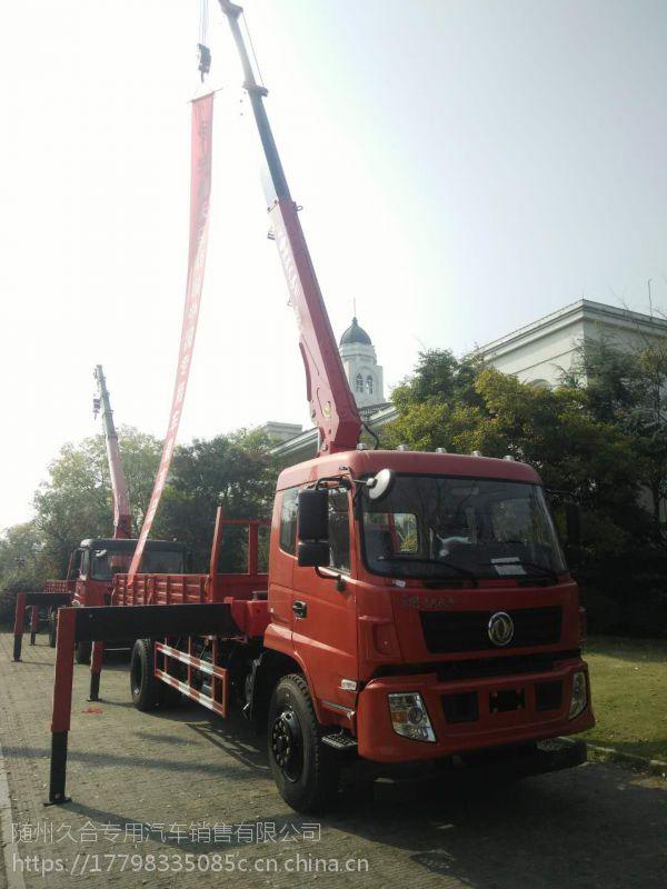 单桥8吨随车吊操作方便 工作高效 安全 可靠