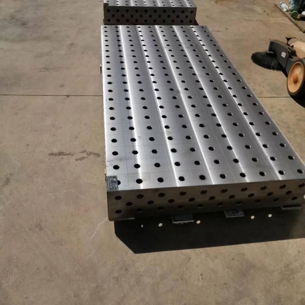 三维多功能柔性焊接平台就选【鼎旭量具】更专业 更优惠15716866986