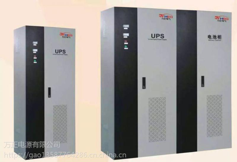 不间断电源ups,使用方便,性能稳定
