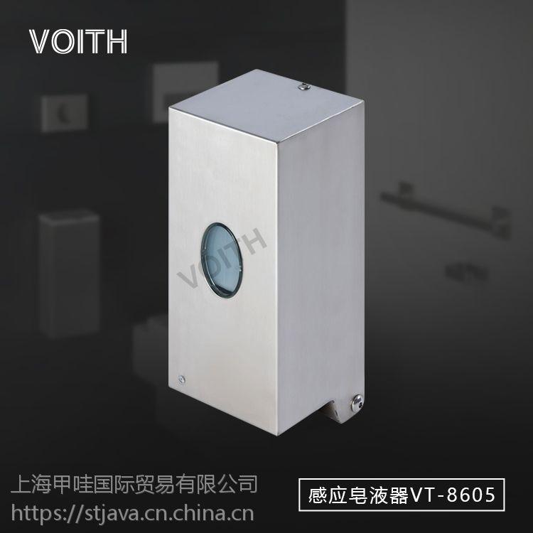 镜后给皂液器 不锈钢镜后皂液机洗手液VT-8803深圳福伊特品牌厂家直销